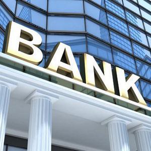 Банки Нытвы