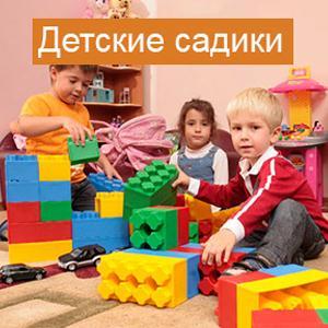 Детские сады Нытвы