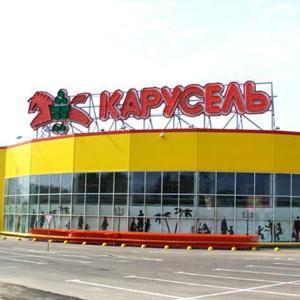 Гипермаркеты Нытвы