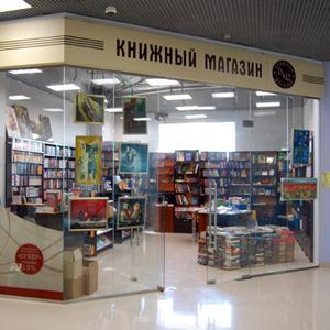 Книжные магазины Нытвы