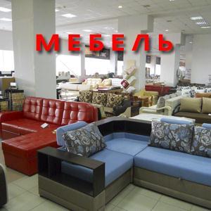Магазины мебели Нытвы