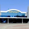 Аэропорты в Нытве