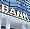 Банки в Нытве