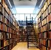 Библиотеки в Нытве