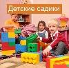 Детские сады в Нытве