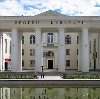 Дворцы и дома культуры в Нытве