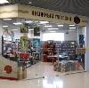 Книжные магазины в Нытве