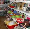 Магазины хозтоваров в Нытве