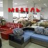 Магазины мебели в Нытве