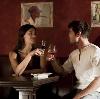 Рестораны, кафе, бары в Нытве