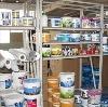 Строительные магазины в Нытве