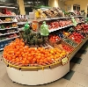 Супермаркеты в Нытве