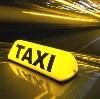 Такси в Нытве